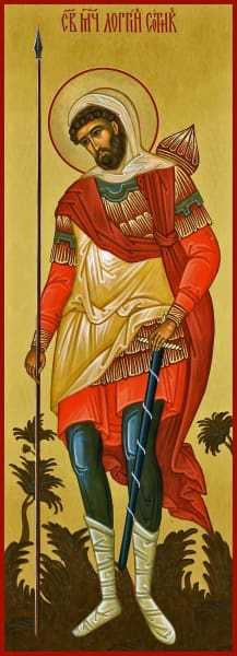 St. Longinus The Centurion - Icons