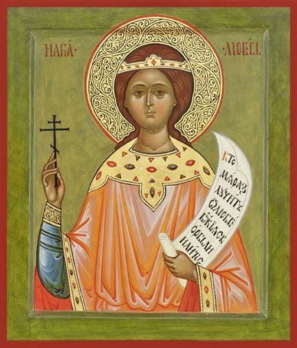 St. Luibov The Martyr - Icons