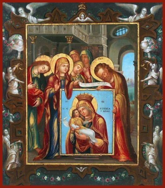 St. Luke Presenting An Icon Of The Mother Of God To The Theotokos - Icons
