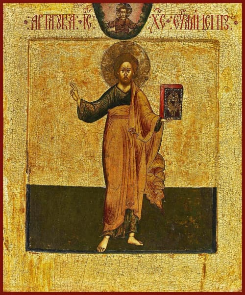 St. Luke The Evangelist - Icons