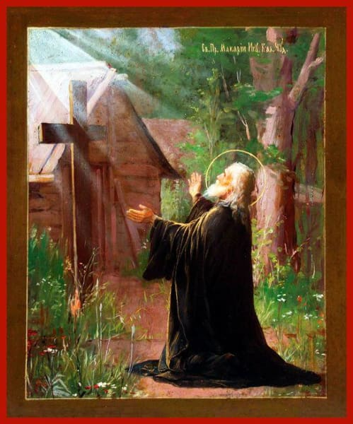 St. Macarius Abbot And Wonderworker Of Kalyazin - Icons