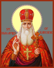Load image into Gallery viewer, St. Macarius Of Kanevsk - Icons