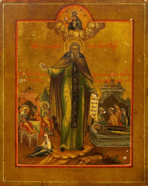 St. Macarius Of Yellow Waters - Icons