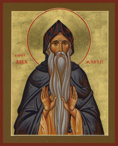 St. Makarios The Great - Icons