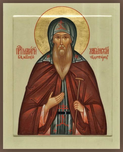 St. Makary Of Zhabyn - Icons