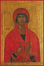 Load image into Gallery viewer, St. Margaret Of Antioch - Icons