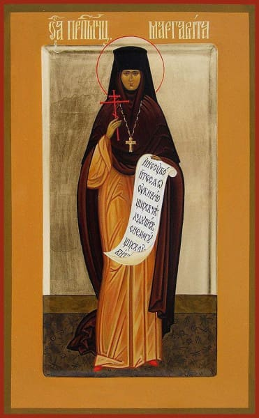 St. Margaret The New Martyr - Icons