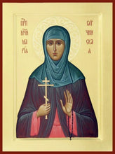 Load image into Gallery viewer, St. Maria Gatchina The New Martyr - Icons