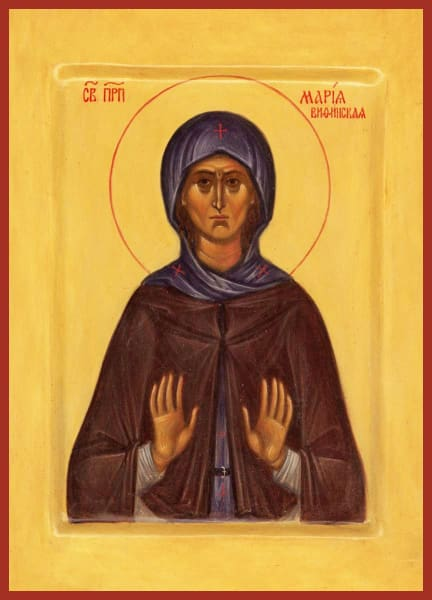 St. Maria Of Bythynia - Icons