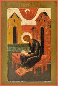 St. Mark The Evangelist - Icons