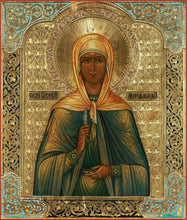 Load image into Gallery viewer, St. Mary Magdalene - Icons