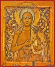 Load image into Gallery viewer, St. Mary Of Eqypt - Icons