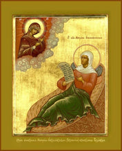 Load image into Gallery viewer, St. Matrona Of Moscow - Icons