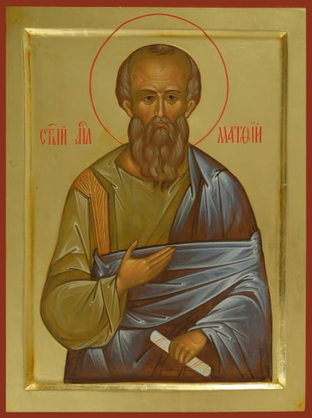 St. Matthew The Evangelist - Icons