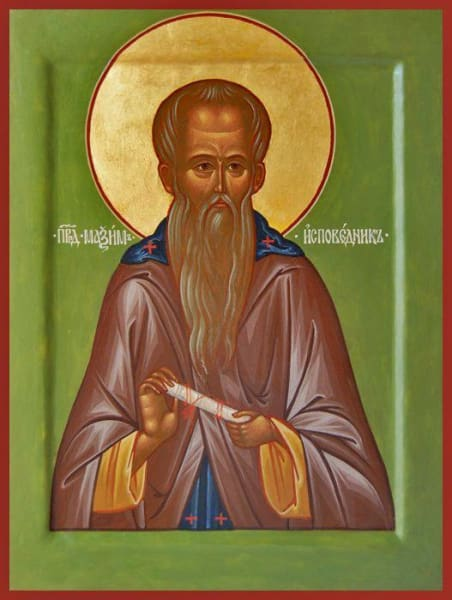 St. Maximos The Confessor - Icons