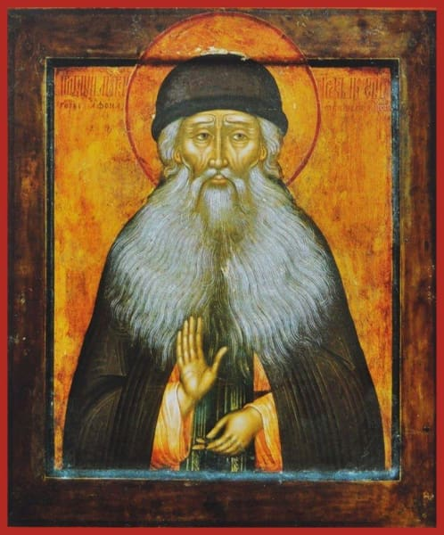 St. Maximos The Greek - Icons