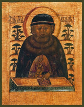 Load image into Gallery viewer, St. Maximos The Greek - Icons
