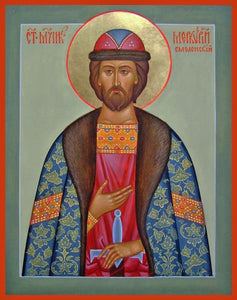 St. Mecurius Of Smolensk - Icons