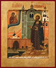Load image into Gallery viewer, St. Michael Of Tver - Icons