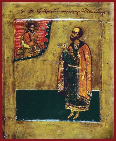 St. Michael Of Tver - Icons