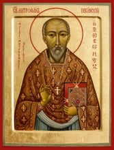 Load image into Gallery viewer, St. Mitrophan Of Beijing - Icons