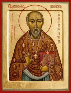 St. Mitrophan Of Beijing - Icons