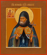 Load image into Gallery viewer, St. Mitrophan Of Voronezh - Icons