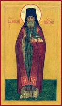 Load image into Gallery viewer, St. Moses Of Optina - Icons