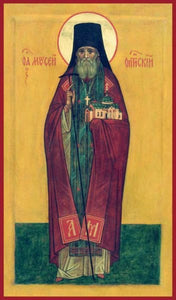 St. Moses Of Optina - Icons