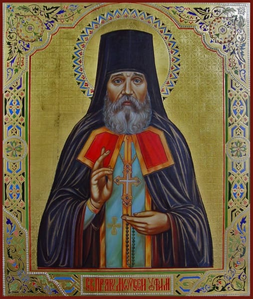 St. Moses Of Ufa - Icons