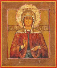 Load image into Gallery viewer, St. Nadezhda - Icons