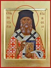 Load image into Gallery viewer, St. Naktarios Of Aegina - Icons
