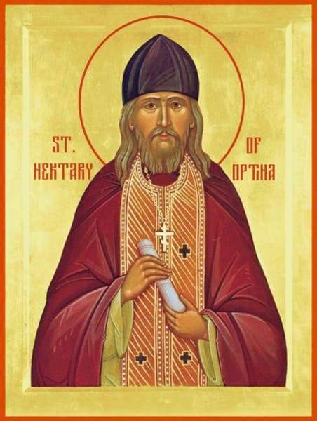 St. Nektary Of Optina - Icons