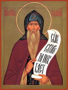 St. Nicander Of Pskov - Icons