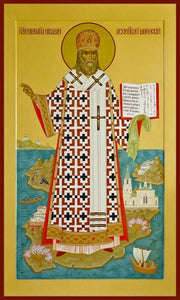 St. Nicholas Of Japan - Icons