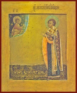 St. Nikita Of Novgorod - Icons