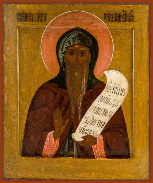 St. Nikita The Stylite - Icons
