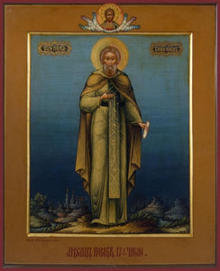St. Nikon Of Radonezh - Icons