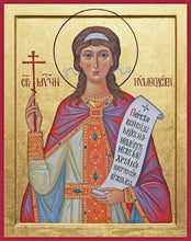 Load image into Gallery viewer, St. Nymphodora The Martyr - Icons