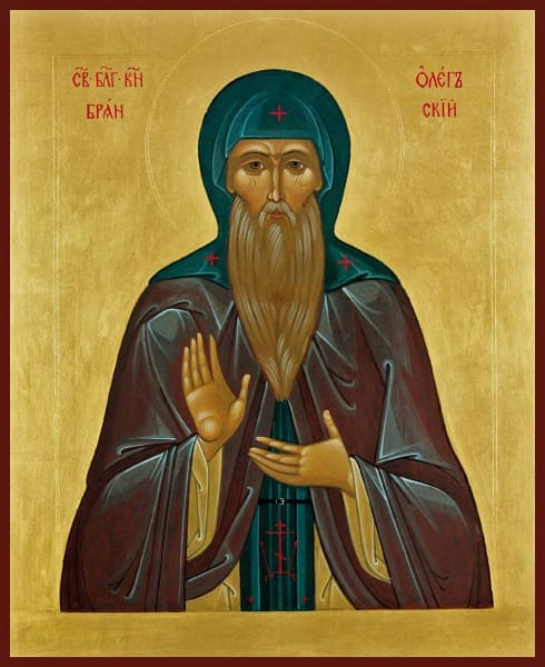 St. Oleg Prince Of Briansk - Icons