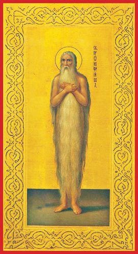 St. Onouphry The Great - Icons