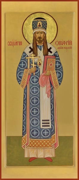 St. Onouphry The New Martyr - Icons