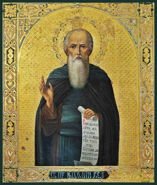 St. Pachomius The Great - Icons