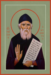 St. Paisios Of The Holy Mountain - Icons