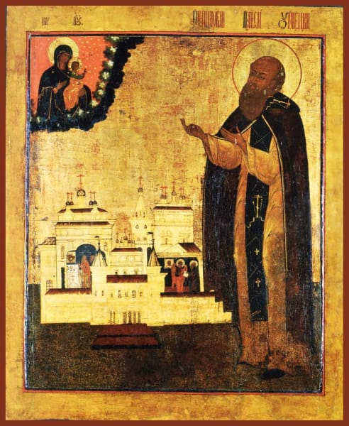 St. Paisius Of Uglich - Icons