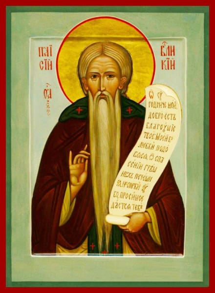 St. Paisius The Great - Icons