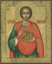 Load image into Gallery viewer, St. Panteleimon - Icons
