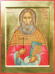 St. Peter Cherevovski The New Martyr - Icons
