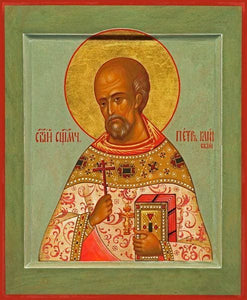 St. Peter Klenski The New Martyr - Icons