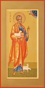 St. Peter The Apostle Feed My Sheep - Icons